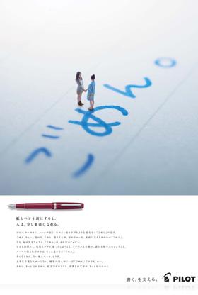 友達篇 イメージ画像