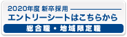banner_regular2020.png