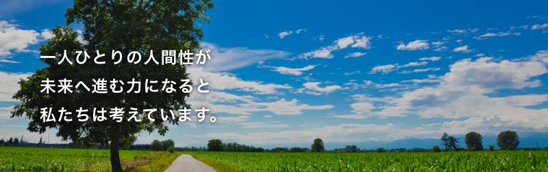 vision_img.jpg