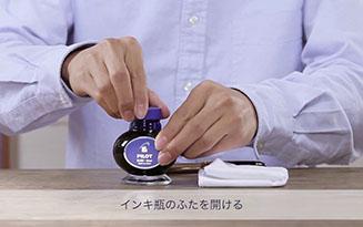 04 インキ入れ方・書き方<プランジャー式>