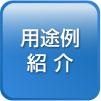 top_application_button.jpg
