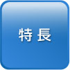 top_features_button.jpg