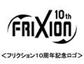 FX_10th_logo4.jpg