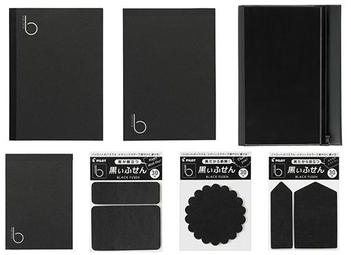 blackseries1.jpg