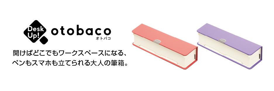 otobaco(オトバコ)
