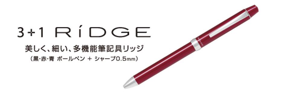 3+1 RiDGE(リッジ)