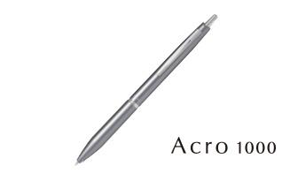 油性ボールペン アクロ1000