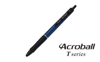 アクロボール Tシリーズ