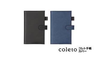 3_coleto_cover1.jpg