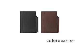 3_coleto_note_cover.jpg