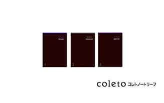 3_coleto_note_leaf.jpg