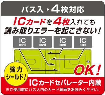 5_crpps_02w.jpg