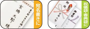 5_fudemakase3.jpg