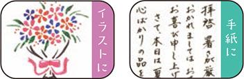 5_fudemakase4.jpg