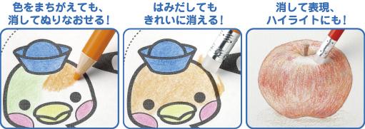 5_iroenpitsu_s.jpg