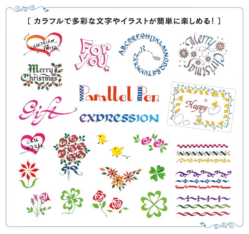 5_parallel_pen_e.jpg