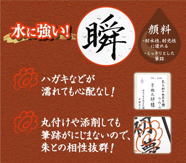 5_shunpiitsu_ganryo.jpg