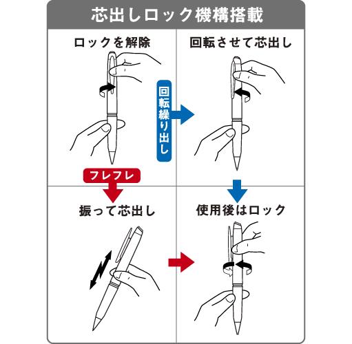 6_fumiraku.jpg
