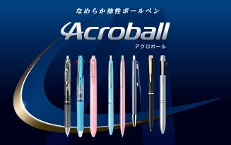 acroball_bnr_327.jpg