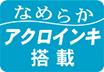 acroink_logo2.jpg