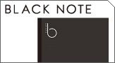 ブラックノート (ジュース アップ「パステル・メタリック」/ジュース ペイント/ジュース「パステル・メタリック」/カラーイーノ対応)