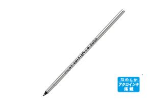 油性ボールペン替芯(BRFS-10EF/10F/10M)