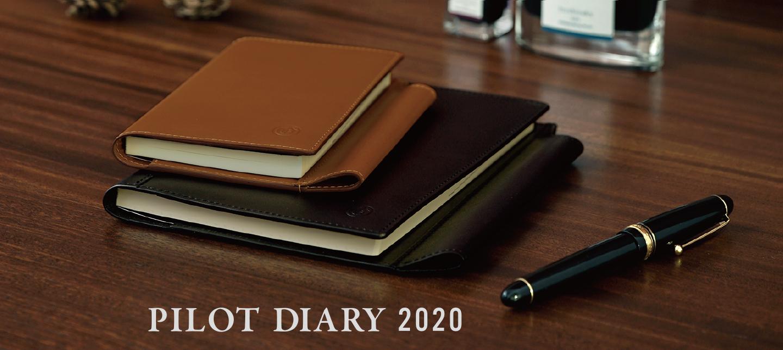 diary2020_top_a.jpg
