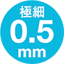 gokuboso05_logo.jpg