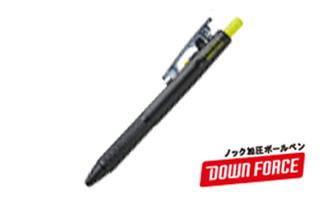 ノック式加圧ボールペン ダウンフォース