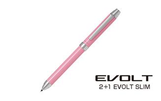 2+1 EVOLT(エボルト)スリム