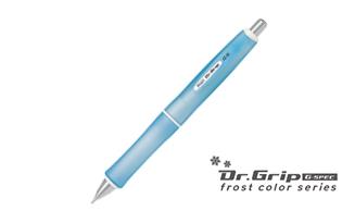 ドクターグリップ Gスペック フロストカラーシリーズ