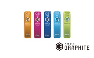 シャープ替芯 ネオックス・グラファイト