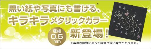 5_juice_meta.jpg