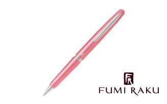 FUMI RAKU(ふみ楽)