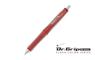 ドクターグリップ Gスペック フラッシュカラーシリーズ