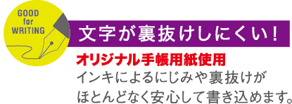 moji_uranukesinikui_n.jpg