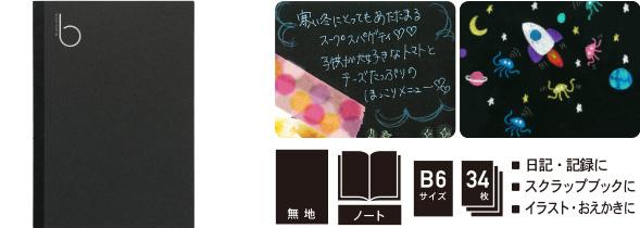 note_nfb03_35.jpg