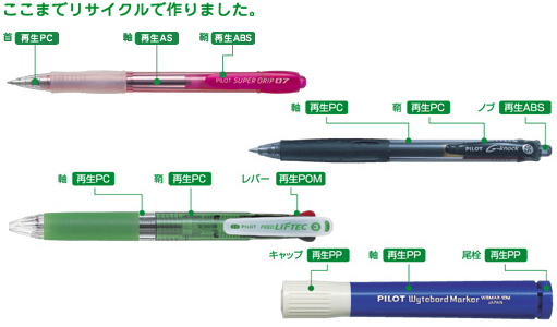 saisei-image2.jpg
