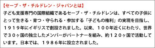 stc_info.jpg