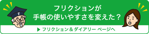 web_banner_ok01sai.jpg