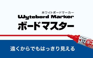 whiteboard_master.jpg