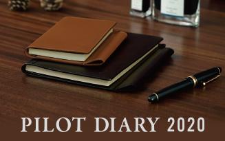 diary2020_list.jpg