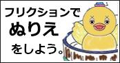 nurie_sub9.jpg