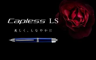 Capless LS