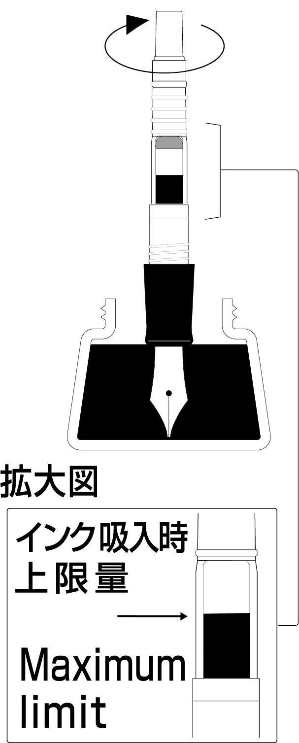 CON-40_ink.jpg