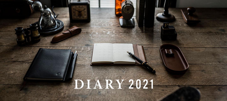 2021DIARY